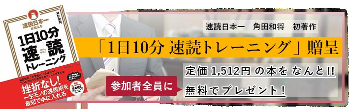 tokuten_new