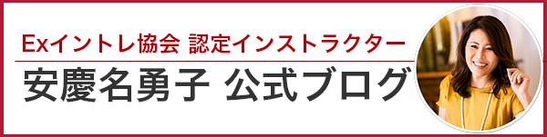 blog_agena